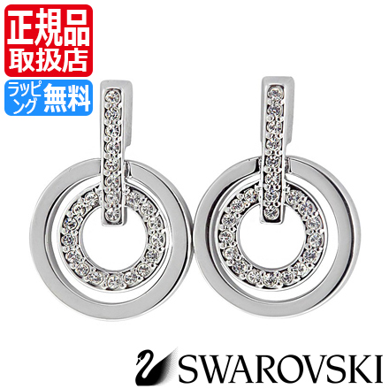 6806a1ac8 Swarovski pierced earrings SWAROVSKI regular article dealer 5007750 Circle  Mini Oval Lady's accessories jewelry crystal she