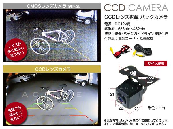 Camera CCD + rear camera input harness NHDT-W57 (N110) Toyota dealer Nabil square
