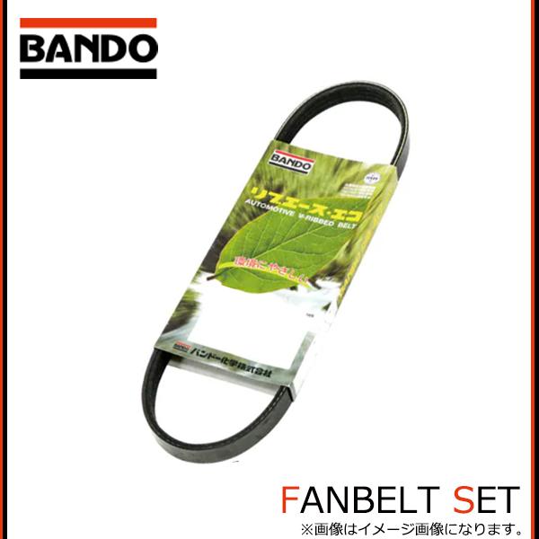 メーカー純正部品 メール便送料無料 バンドー BANDO ファンベルト 4PK1050 新品未使用 人気上昇中 1点セット