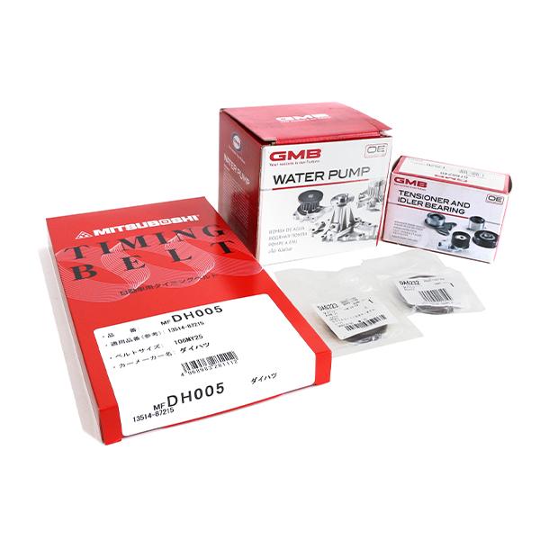 メーカー純正部品 タイミングベルト 5点セット ゼスト NEW ARRIVAL JE1 JE2 国内メーカー 現金特価 ファンベルト ウォーターポンプ テンショナー タペットカバーパッキン