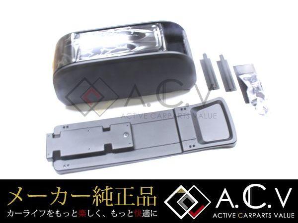 丰田纯正konsorubokkusuvokushi/VOXY(我海)80系统H26.1-大容量收藏