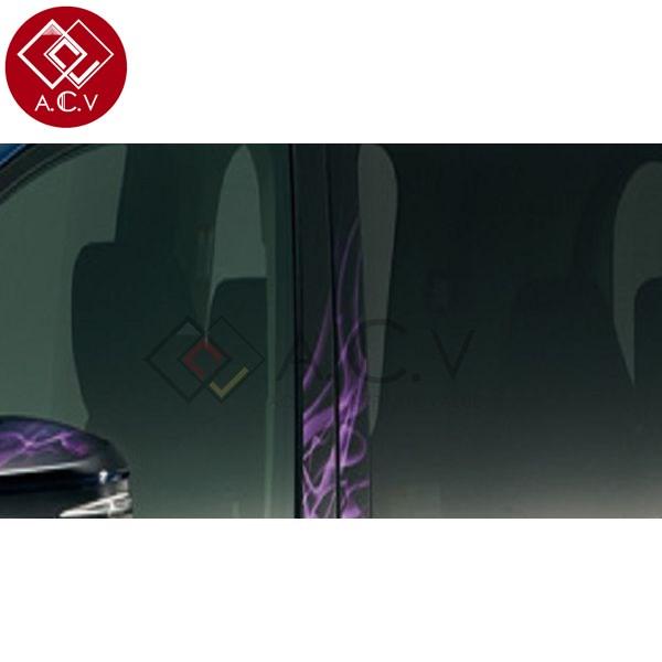 【送料無料】 トヨタ VOXY ヴォクシー ボクシー ハイブリッド HV 80系 純正 ピラーガーニッシュ サイドバイザー無車 陽炎 KAGEROU カゲロウ 紫 外装 エアロ 高級感 前期後期 純正交換 トヨタ純正 純正部品 純正パーツ