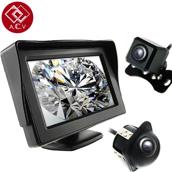 【送料無料】 高性能4.3インチオンダッシュモニターCCDカメラ(A/B)【バックモニター 最高画質 車用品 カー用品】ACV