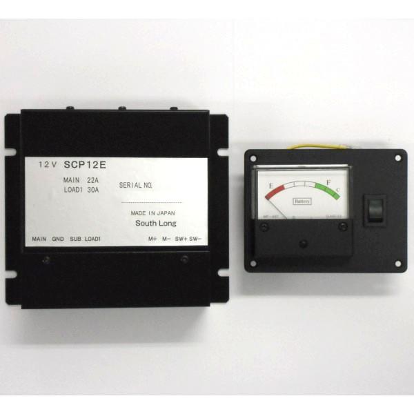 サブバッテリーコントローラSCP12E