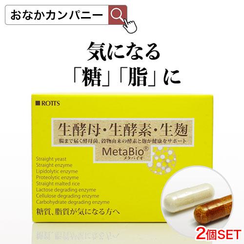 ダイエット 酵母 酵母の効果を口コミと成分から痩せるか検証【ダイエット検定1級監修】