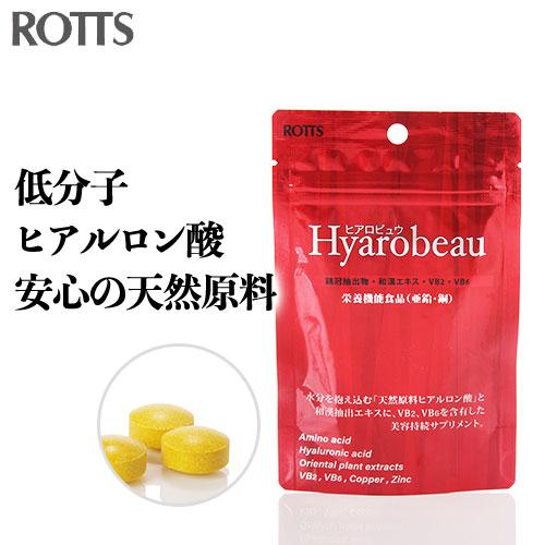 ヒアルロン酸 和漢エキス ビタミンBが美容をサポート Hyarobeau ヒアロビュウ 30粒 鶏冠抽出物 低分子ヒアルロン酸 ムコ多糖 ROTTS 分包 ビタミンB2 栄養機能食品 ロッツ 信憑 新作 送料無料 銅 亜鉛 ビタミンB6