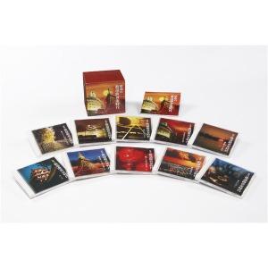 昭和の歌謡曲 黄金時代 CD10枚組TFC-1931