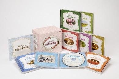 CD NHK名曲アルバム~世界の愛唱歌