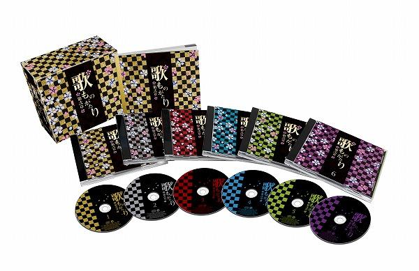歌ものがたり~第弐章~ CD-BOX(6枚組)