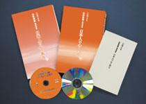 【CD】 CD版<全6巻>山折哲雄講演選集「日本人の心と祈り」