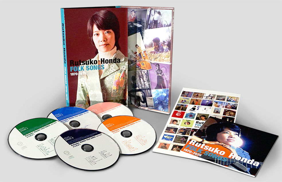 Rutsuko Honda FOLK SONGS 1970-1975 /本田路津子