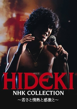 DVD HIDEKI NHK Collection 西城秀樹 ~若さと情熱と感激と~