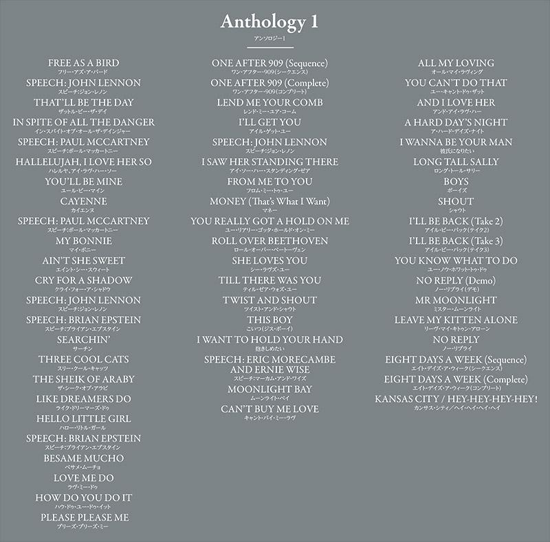 隔週刊 ザ・ビートルズ・LPレコード・コレクション 第20号+1巻 Anthology 1354LqARj
