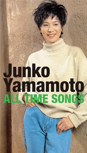 Junko Yamamoto ALL TIME SONGS
