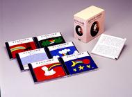 人気ブランドの 金子みすゞの世界CD6枚組, ミヌマク:61fd69bc --- canoncity.azurewebsites.net