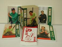 落語DVD桂米助 野球落語