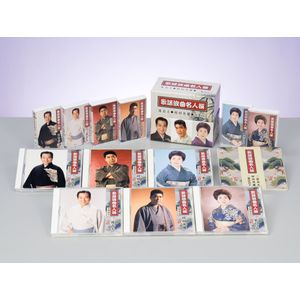 送料無料カード決済可能 特価キャンペーン 歌謡浪曲の真骨頂 歌謡浪曲名人選CD6枚組