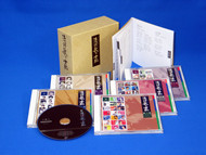 流行歌の世紀 CD5枚組
