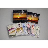 旅情 うた物語 〔CD5枚組〕 5枚組CDアルバムavex