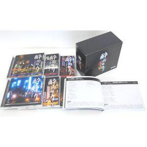酔街綴り~全国盛り場流行歌~CD-BOX (6枚組)