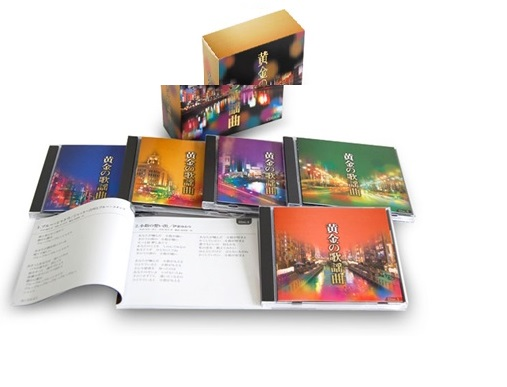 黄金の歌謡曲 CD-BOX(5枚組)