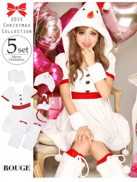 サンタ コスチューム サンタコス コスプレ X'mas クリスマス 雪だるま ホワイト セット サンタクロース レディース ドレス WJ900YZ-SU033-yk【あす楽】