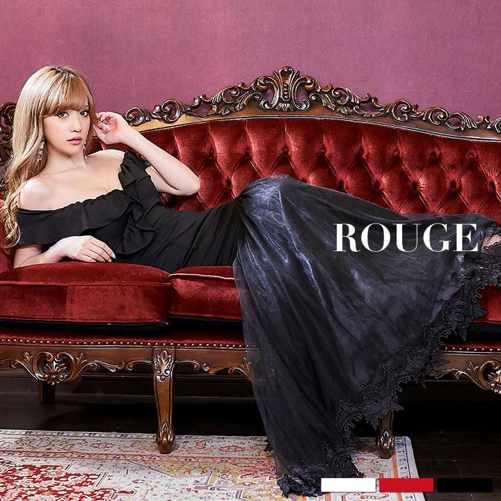【あす楽】キャバドレス ドレス ロング チュール タイト ワンピース ブラック レッド ホワイト 【ROUGE | ルージュ】ミニドレス 0421TN-1806-2