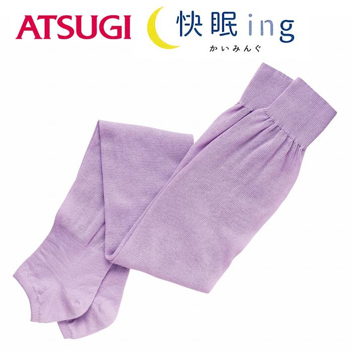 就寝時は締め付けから身体を解放 ATSUGIアツギ 新作 ATSUGI 快眠ing 春の新作シューズ満載 チープ 日本製 smtb-td 10P05Nov1649411PS 薄手 かいみんぐレッグウォーマー