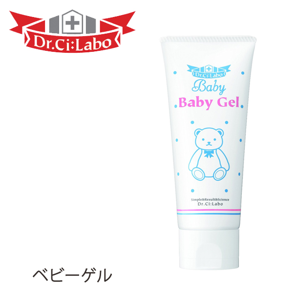 Dr.CI: Labo bevigel baby gel 100 g bevigel is born of our meticulous, ready for baby with delicate hypoallergenic moisture gel. 10P13Dec14