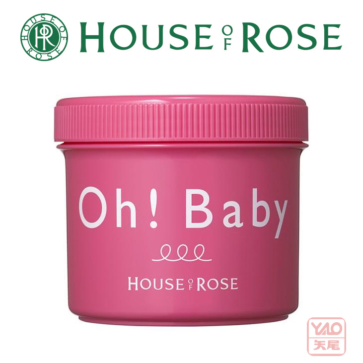 正規取り扱い店舗 自然の香りゆたかな化粧品 40%OFFの激安セール ナチュラルスキンケアのハウス 日本全国 送料無料 オブ ローゼ HOUSE OF ROSE ハウス Oh Babyオーベイビー ボディ すべすべのボディに導くマッサージペーストです HLS_DU 角質 スムーザー 570gやさしくマッサージするだけで ザラつき 全身つるつる smtb-td ごわつき N 出産祝い内祝い