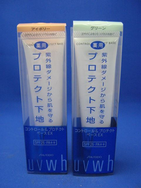 Shiseido taiseido UV white control & protection-based EX SPF25 PA 25 g [at more than 20,000 yen (excluding tax)], [Rakuten BOX receipt item] [05P01Oct16]