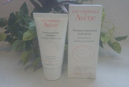 Avene soothing cream mask 50 ml [at more than 20,000 yen (excluding tax)], [Rakuten BOX receipt item] [05P01Oct16]