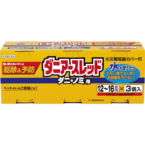 ダニ アースレッド 2類 爆売り 医薬品 2類医薬品 12~16畳用×3個 スーパーセール期間限定 アース製薬 第2類医薬品 ダニアースレッド