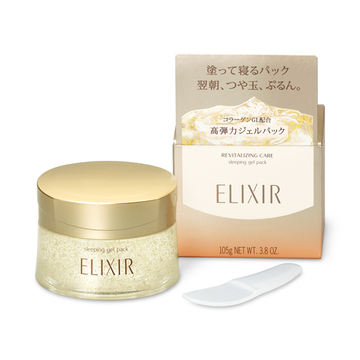 Shiseido taiseido Elixir Superieur sleeping gel pack W 105 g (Pack) SHISEIDO (Shiseido) [with more than 20,000 yen (excluding tax)], [Rakuten BOX receipt item] [05P01Oct16]