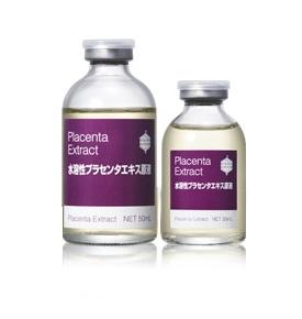 Bbラボラトリーズ プラセンエクストラクト 水溶性プラセンタエキス原液 50ml / Bb LABORATORIES 日本製 正規品