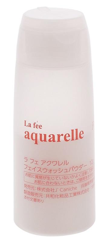 祝開店大放出セール開催中 ラベンダーの香りで癒され ツルツルのお肌に導く酵素洗顔パウダー 初回限定 毎日がバーゲンセール お一人様1個のみ まずは1週間お試しして つるつるの素肌をご実感ください ラベンダー洗顔パウダー酵素 12g メール便対象品 aquarelle アクワレル フェイスウォッシュパウダー 日本製