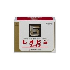 【第3類医薬品】 湧永製薬 レオピンファイブw 60ml×4本入 レオピン5