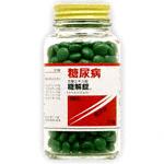【第2類医薬品】 摩耶堂製薬 糖解錠 370錠