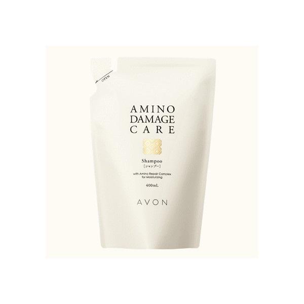 エイボン AVON アミノ 有名な ダメージケア リフィル 400ml a 日本メーカー新品 シャンプー