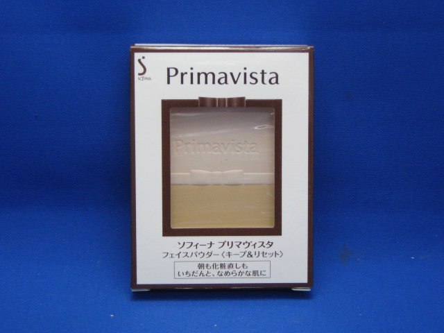 Kao primavista face powder lasting & reset refill [at more than 20,000 yen (excluding tax)]