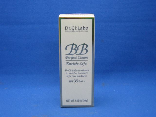 Dr.CI: Labo BB perfect cream enrich lift 30 g [at more than 20,000 yen (excluding tax)]