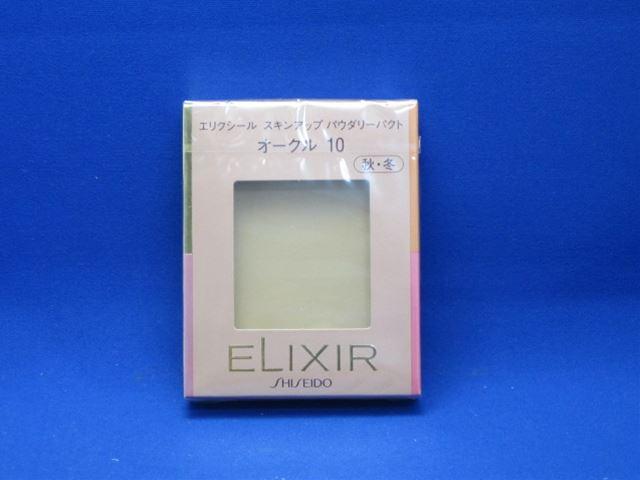 Shiseido taiseido Elixir schnappaudarrypact (for winter) refill [at more than 20,000 yen (excluding tax)]
