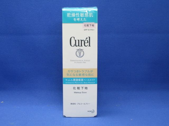 Flower Kings curel primer, 25 g [at more than 20,000 yen (excluding tax)]