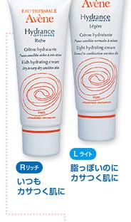 Avene ID runs optimal 39 g Avene (avene) [with more than 20,000 yen (excluding tax)], [Rakuten BOX receipt item] [05P01Oct16]