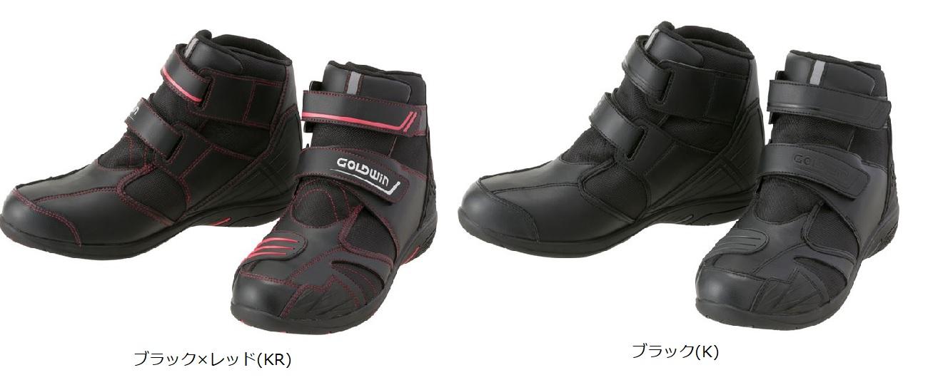 クロストラクション お気に入 を採用したツーリングシューズ GOLDWIN Gベクター ツーリングシューズ 防水 ゴールドウィン 新着セール ユニセックス 靴 GSM1054