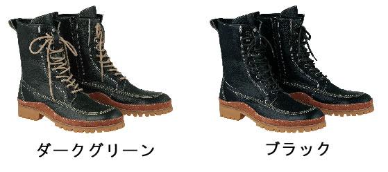 KUSHITANI クシタニ K-4536 モカシンブーツ MOCCASIN BOOTS ブーツ
