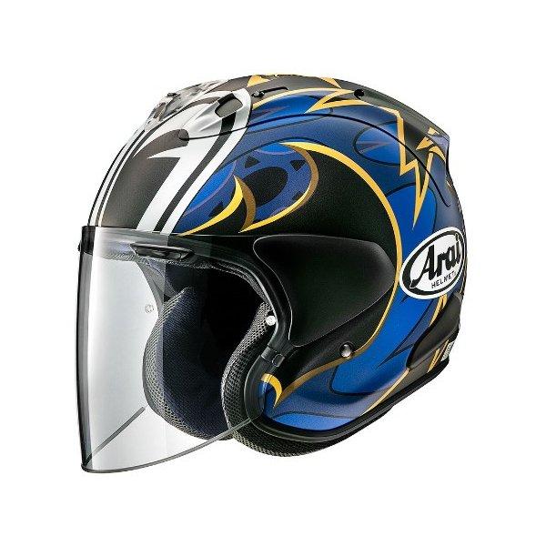 アライ  ARAI VZ-RAM NAKASUGA 21 ナカスガ21 ジェットヘルメット オープンフェイスヘルメット 中須賀 克行