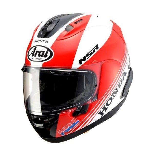 arai rx-7x nsr250r 限定 ヘルメット HRC HONDA