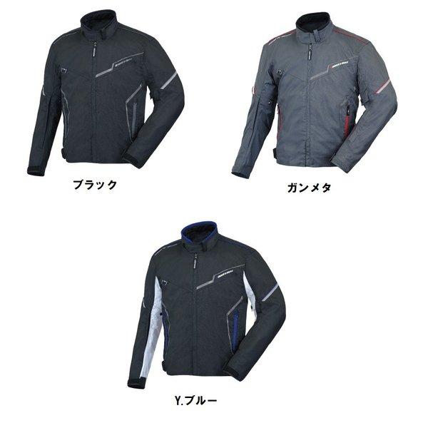 【サイズ交換可能】 ラフアンドロード RR7242 ライディングジャケット