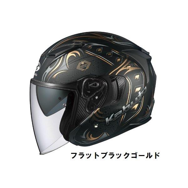 OGK KABUTO EXCEED SWORD エクシード ソード オープンフェイスヘルメット